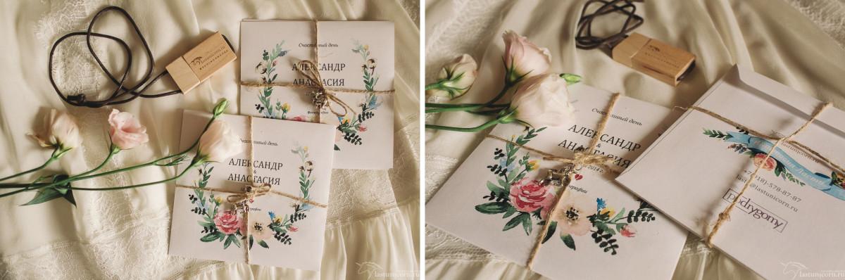 Wedding-photo-005 копия